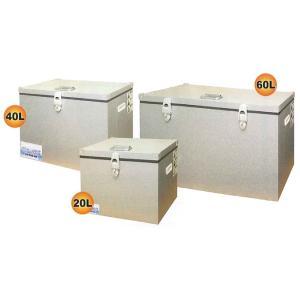 関東冷熱工業 クーラーボックス KRクールBOX-S ガルバリウム鋼板 40L 電源不要で節電対策に効果的、保冷材のみで長時間10℃以下をキープ!|yojo