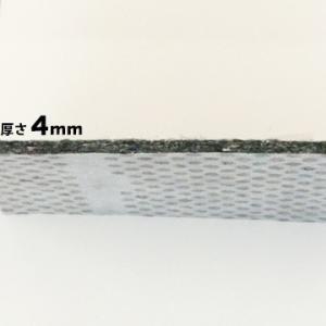 プレスフェルト SN900-PS 4mm×910mm×25m yojo 04