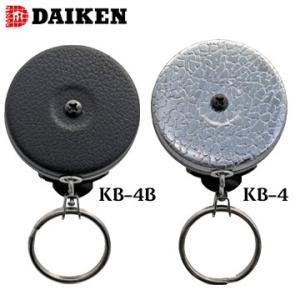 キーバック 回転式ベルトクリップ付 KB-4 シルバー / KB-4B ブラック ダイケン|yojo