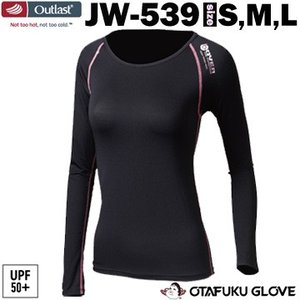 クルーネックシャツ レディース JW-539 オーバーザファンクション コンプレッションウェア インナーウェア アンダーウェア|yojo