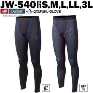 ロングタイツ メンズ JW-550 オーバーザファンクション コンプレッションウェア レギンス スパッツ|yojo