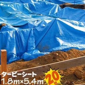 萩原工業 HAGIHARA ターピーシート #3000 ブルーシート 【継目なし】 1.8m×5.4m 20枚 yojo