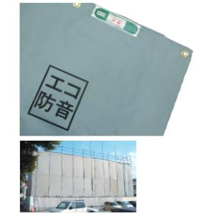 ECO防音シート 1.8m×3.4m ポリプロピレン 15枚   建築資材 工事 現場 用品 仮設 養生 保護 防炎|yojo