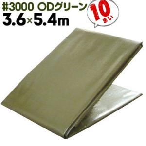 萩原工業 HAGIHARA #3000 ターピーODグリーンシート 3.6m×5.4m 10枚 山間部、緑地帯使用に適した景観保護シート ターピーシート|yojo