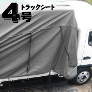 小型トラック用 ターポリントラックシート トラック帆布 4号 3.0×3.7m ゴムバンド30本・ペケット付き シルバーオレンジ|yojo