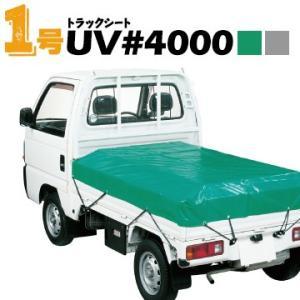 萩原工業 HAGIHARA #4000 UV トラックシート 1号 シルバー/グリーン CO2抑制素材配合厚手 UVトラックシート|yojo