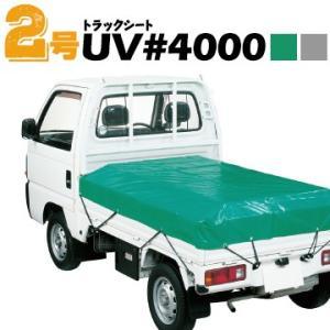 萩原工業 HAGIHARA #4000 UV トラックシート 2号 シルバー/グリーン CO2抑制素材配合厚手 UVトラックシート|yojo