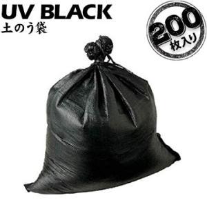 UV BLACK 土のう袋 200枚 萩原工業 HAGIHARA  長期土木工事の土塁設置 河川工事などの長期工事の土塁 災害用備蓄など|yojo