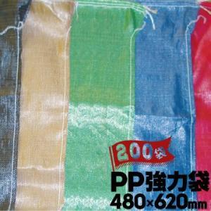 PP強力袋 480×600mm 200枚 萩原工業 HAGIHARA ボルト ナット クランプなどの資材 ゴミ入れなど短期的用途|yojo