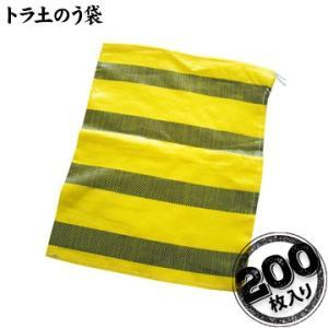 トラ土のう袋 黄色と黒色のストライプ柄 200枚 萩原工業 HAGIHARA 道路工事 作業現場 土塁設置 安全模様|yojo