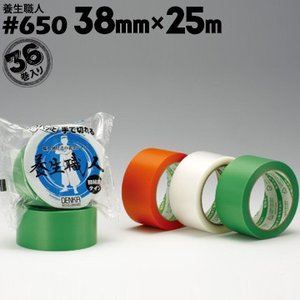 デンカ DENKA 電気化学工業 養生テープ 養生職人 #650 38mm×25m 36巻 カラリヤンY スプレー塗装 刷毛塗り塗装|yojo