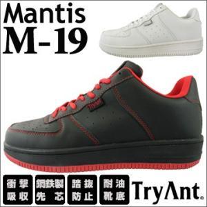 TryAnt トライアント 作業靴 M-19 Mantis マンティス|yojo