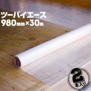 ツーバイエース 光洋化学 980mm×30m 2巻 片面弱粘着保護シート 逆巻きタイプなので、施工する方向に転がして貼れます|yojo