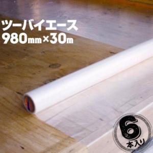 ツーバイエース 光洋化学 980mm×30m 6巻 片面弱粘着保護シート 逆巻きタイプなので、施工する方向に転がして貼れます|yojo