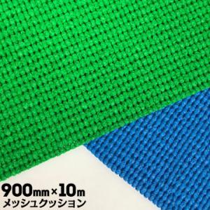 NS-150-05 サッシカバー 60本 額縁養生 窓枠 サッシ リフォーム工事 傷防止|yojo
