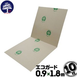 エコガード 10枚 床養生材 廊下養生シート yojo