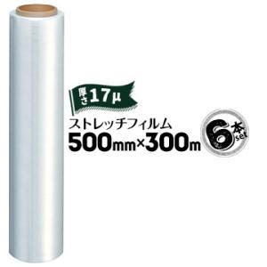 ストレッチフィルム 17ミクロン 500mm×300m 荷崩れ防止 集積梱包 6本 yojo