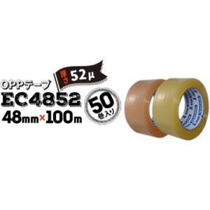 キングアルファテープ OPPテープ EC4852 52μ×48mm×100m 50巻 yojo