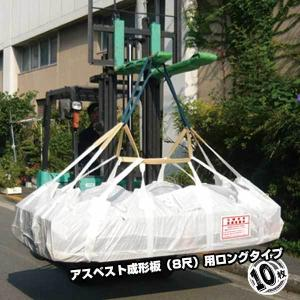 KOZAI ダイニングテーブル アイアンフレームレッグ W1400×D800×H720 yojo