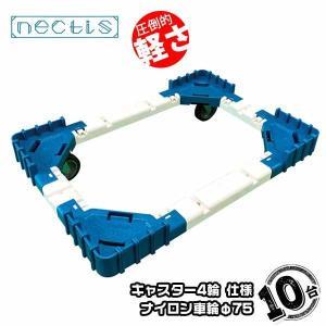 KOZAI ダイニングテーブル ナチュラル W1400×D800×H720 yojo