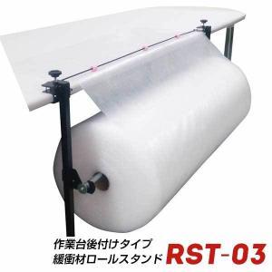 KOZAI 丸テーブル ホワイト 3OT221 φ600×H505--730高さ調節可能 古材 アンティーク調 テーブル yojo