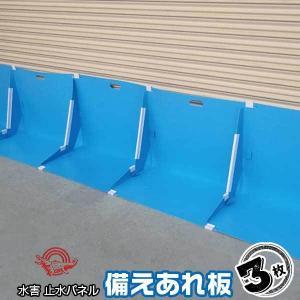 サンキャスト KOZAI ハイチェスト 3OC211 幅55cm 奥行35cm 高さ115cm 引出棚|yojo