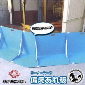 サンキャスト KOZAI ワイドチェスト 3OC201 幅80cm 奥行35cm 高さ80cm 引出棚|yojo