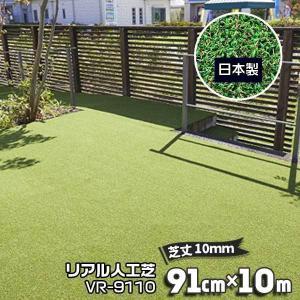 サンキャスト KOZAI クロスバックチェア ブラウン 3OC501 SH46cm 幅49cm 奥行53cm 高さ90cm 藤 ラタン 籐|yojo