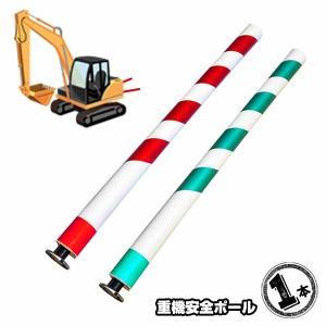 サンキャスト KOZAI メタルチェア レザートップ 3MC070 SH445mm 幅44cm 奥行51cm 高さ84cm 座面 レザー|yojo