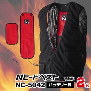 サンキャスト KOZAI カフェチェア ブラウン 3CC010/ブラック 3CC012 幅52cm 奥行50cm 高さ75cm SH45cm 座面 レザー|yojo