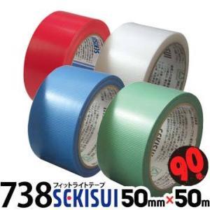 サンキャスト KOZAI PPチェア グリーンティ 3PC023/ウォームクリーム 3PC024 幅57cm 奥行54cm 高さ77cm カフェチェア ガーデンチェア スタッキング 店舗用イス|yojo