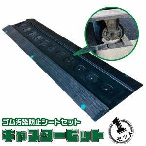 サンキャスト KOZAI PPチェア ホワイト 3PC031/レッド 3PC035/マイルドグレー 3PC036 幅55cm 奥行52cm 高さ83cm カフェチェア ガーデンチェア 店舗用イス|yojo