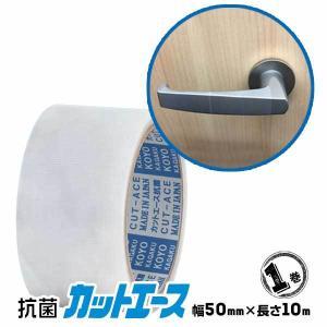 サンキャスト KOZAI PPチェア ブラック 3PC012 幅53cm 奥行51cm 高さ82cm カフェチェア ガーデンチェア スタッキング 店舗用イス|yojo