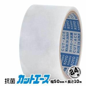 サンキャスト KOZAI PPチェア ホワイト 3PC051/レッド 3PC055 幅40cm 奥行44cm 高さ88cm カフェチェア ガーデンチェア 店舗用イス|yojo