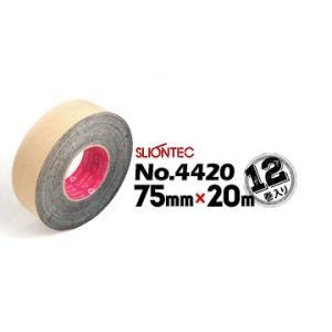 マクセル スーパーブチルテープ スリオンテック No.4420 75mm×20m 12巻 防水気密テープ 防水目地シール yojo