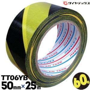 ダイヤテックス トラ模様 標示テープ TT-06-YB 50mm×25m 60巻 yojo