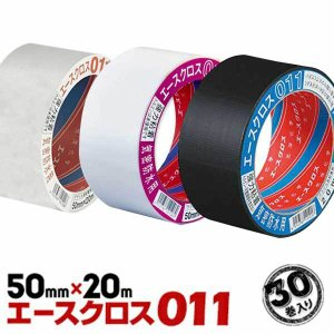 気密防水用テープ 光洋化学 エースクロス011 50mm×20m 30巻 白 黒 気密フィルムや断熱材のジョイント 固定 補修|yojo