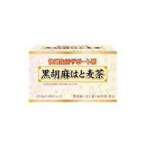 黒胡麻はと麦茶 2.5gX48包入り yoka1