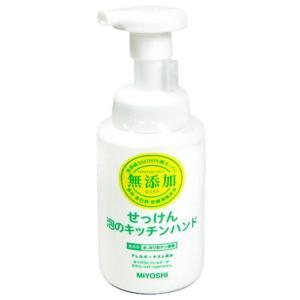 ミヨシ石鹸 無添加せっけん 泡のキッチンハンド 250ml|yoka1