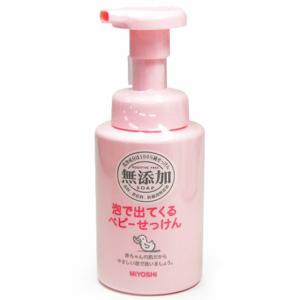 ミヨシ石鹸 無添加 泡で出てくるベビーせっけん 250ml|yoka1