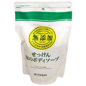 ミヨシ石鹸 無添加せっけん 泡のボディソープ 詰替用 450ml|yoka1