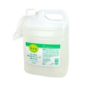 ミヨシ石鹸 無添加 せっけん泡のボディソープ 5L|yoka1