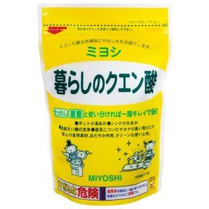 ミヨシ石鹸 暮らしのクエン酸 330g|yoka1