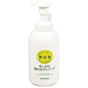 ミヨシ石鹸 無添加せっけん 泡のボディソープ 500mL|yoka1