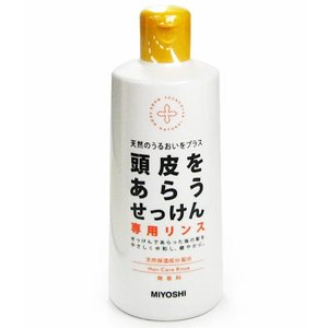 ミヨシ石鹸 頭皮をあらうせっけん専用リンス 350mL|yoka1