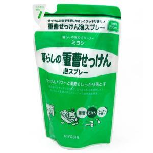 ミヨシ石鹸 暮らしの重曹せっけん泡スプレー 詰替用 230ml|yoka1