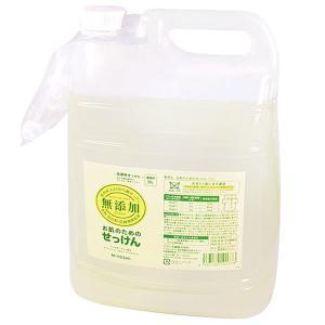 ミヨシ石鹸 無添加 お肌のための洗濯用液体せっけん 業務用5L ノズル付き|yoka1