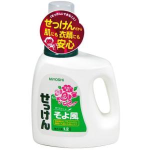 ミヨシ石鹸 花束の香り 液体せっけん そよ風(洗たく用) 1.2L|yoka1
