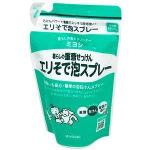 ミヨシ石鹸 暮らしの重曹せっけん エリそで泡スプレー 詰替用230ml|yoka1