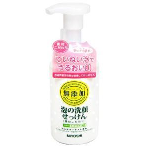 ミヨシ石鹸 無添加 素材こだわり 泡の洗顔せっけん 200ml|yoka1